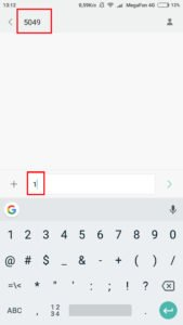 Как получить автоматические настройки для интернета от Мегафона?