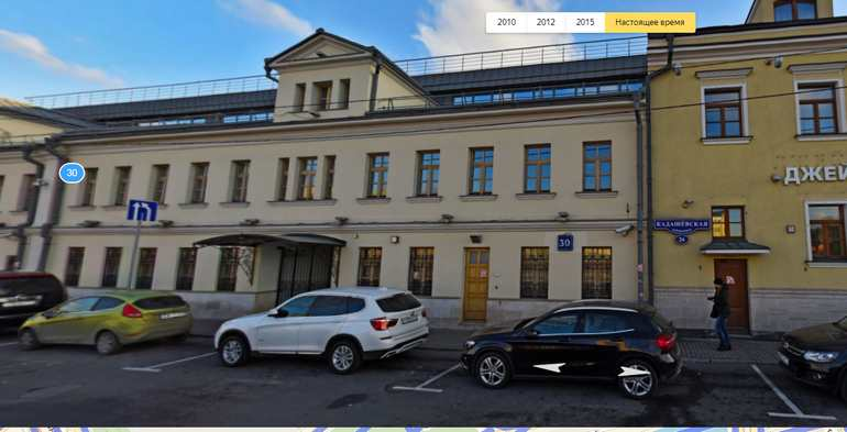 Офис мегафон москва адреса [PUNIQRANDLINE-(au-dating-names.txt) 54