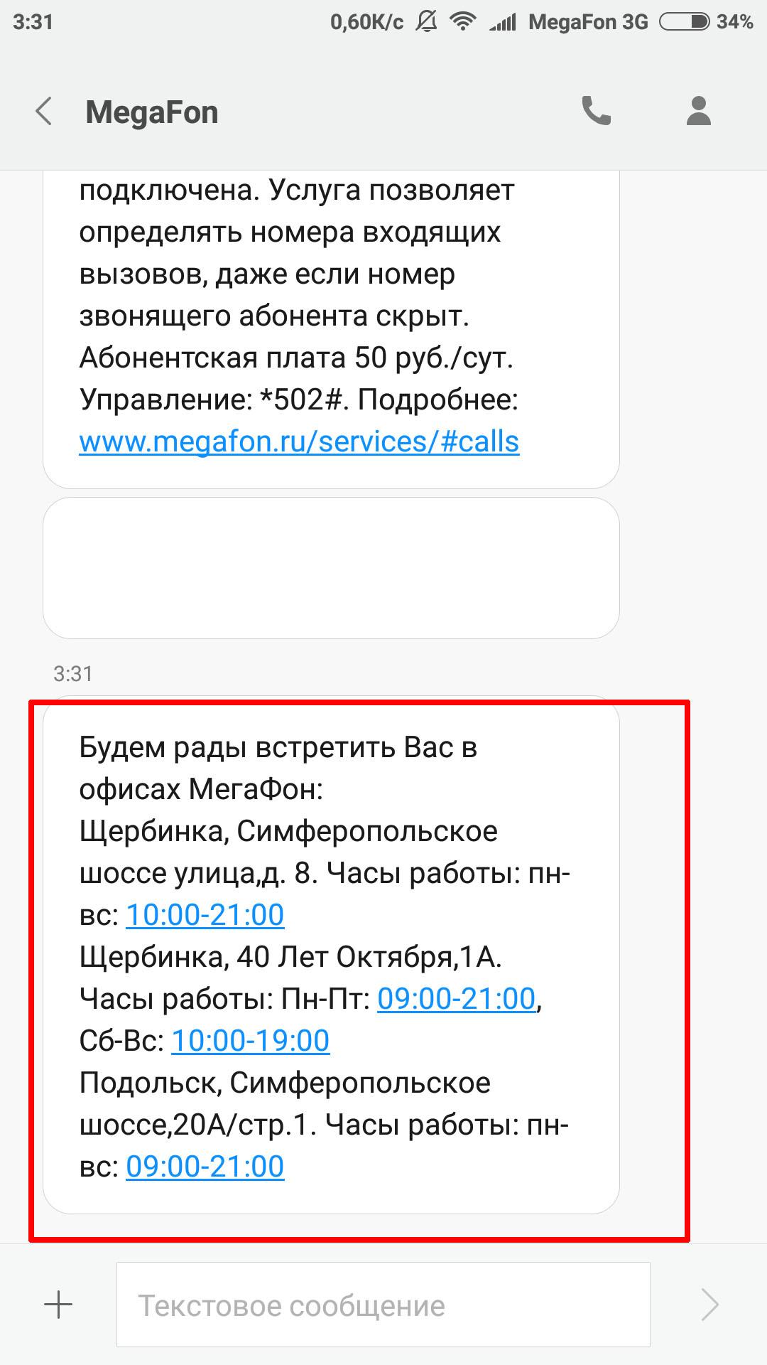Займ-онлайн 24.ru