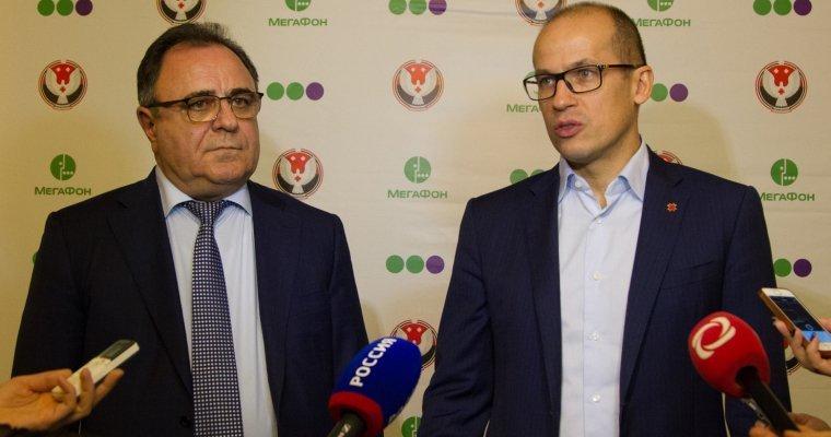 Соглашение между компанией Мегафон и правительством Удмуртии