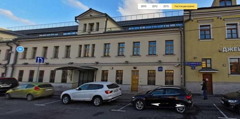 где находится центральный офис мегафон в москве