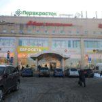офис мегафона в москве в тц будапешт