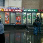 офис мегафона в москве около метро кузьминки