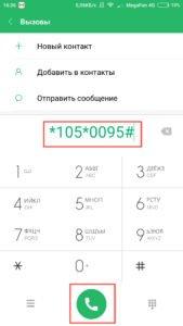Как подключить тариф Мегафон «Все включено XS»?